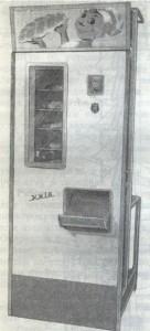 Автомат АТ-52П предназначен для продажи хлебобулочных изделий