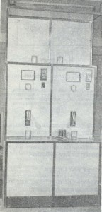 АТ-9 автомат для продажи соков и вина. Спаренный