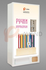 Торговый автомат AVEND 2159P