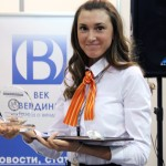 Риа Вендорз Восток, ООО