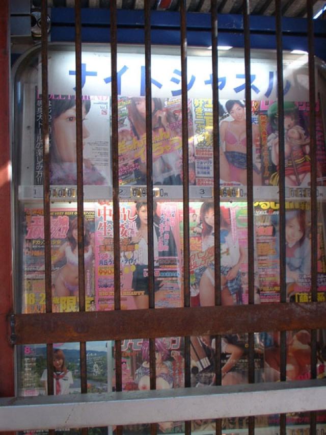 Порнографические журналы