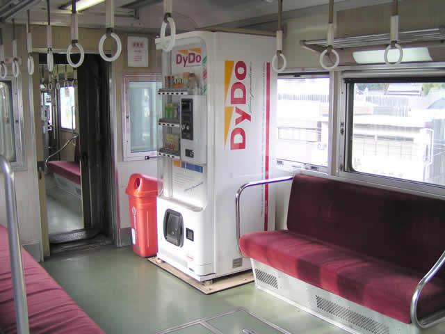 Японcкие безалкогольные напитки Dydo