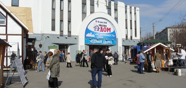 спорткомплекс ЛЕДОВЫЙ, Мурманск