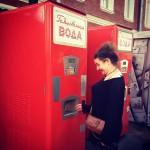 Торговый автомат Дельта