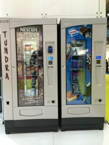 Автоматы GPE Vendors