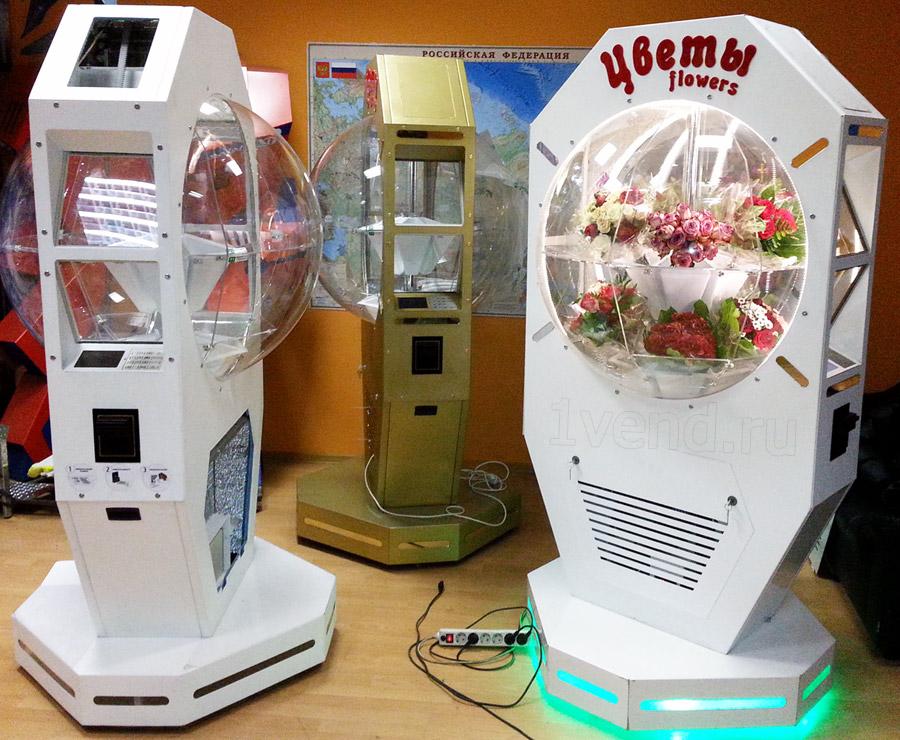 Цветомат - автомат по продаже цветов