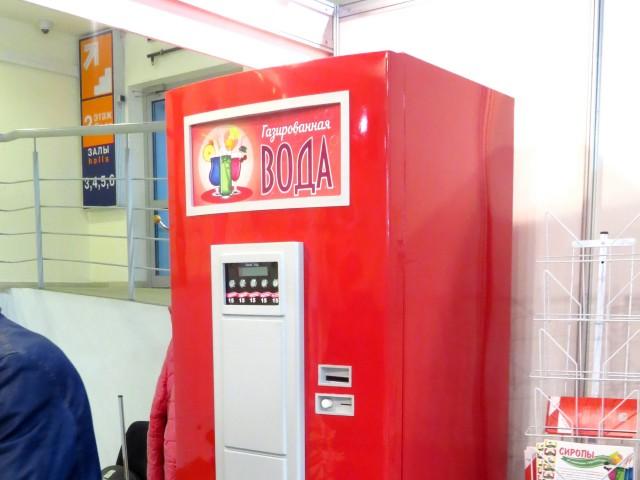 Автомат газированной воды Aquatic Bar