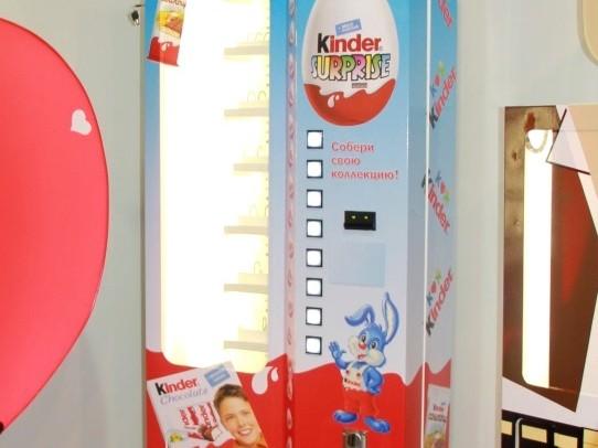 SM GRAND, забрендированный под продажу всеми любимой продукции Kinder