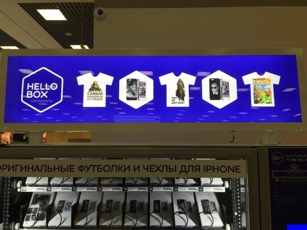 Продажа футболок и аксессуаров для Iphone