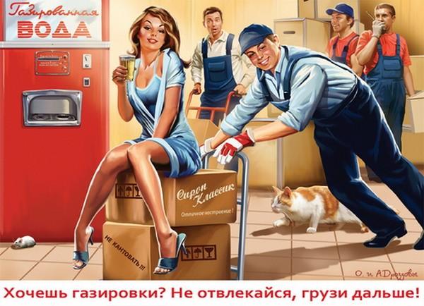 na-sklade-dlya-novostej-gotovoe-kopiya-6