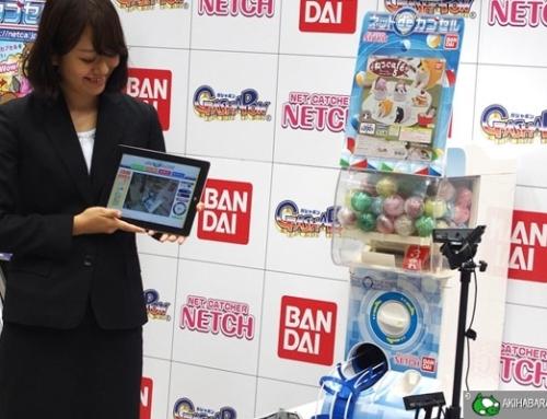 Япония: товары в механических торговых автоматах теперь можно покупать дистанционным способом