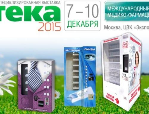Компания VendShop примет участие в выставке «Аптека 2015»
