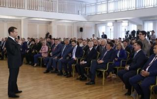 Онлайн-ККТ, Дмитрий Медведев