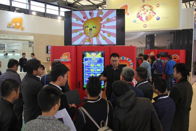 China International Self-service 2017