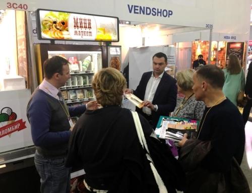 Торговые автоматы VendShop на выставке PIR EXPO 2016
