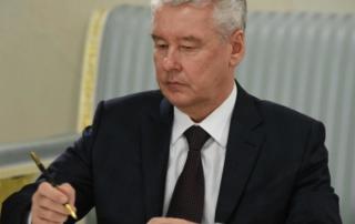 Сергей Собянин подписал закон о патентах
