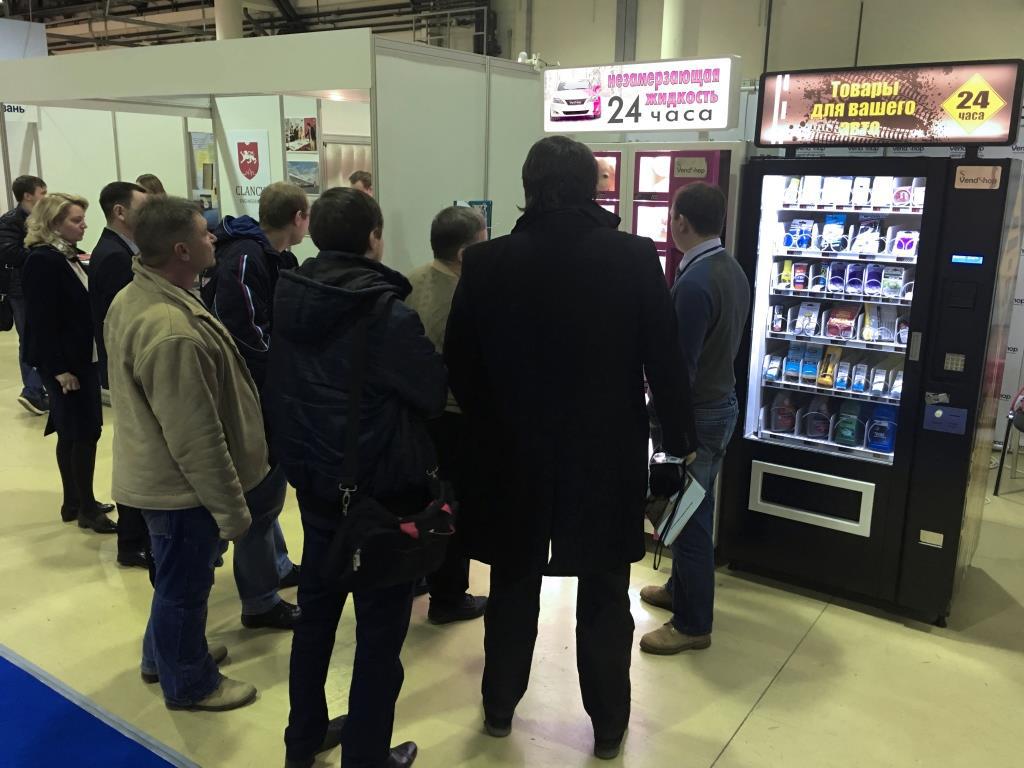 Торговые автоматы VendShop на выставке Автокомплекс 2016