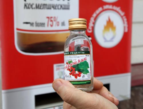 Боярка и Дон Фанфурик: КТО стоит за алкоматами?