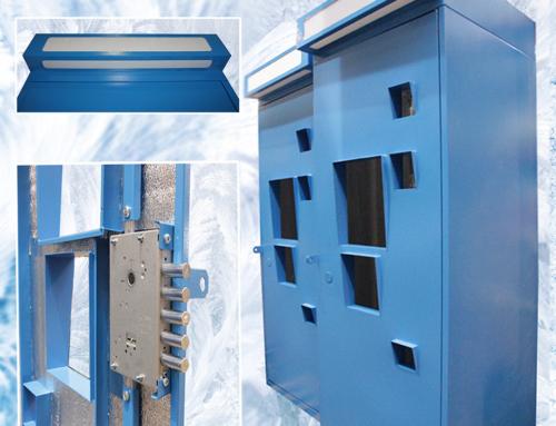 Компания «Профессиональные и Торговые Автоматы» подготовила термобоксы для Necta