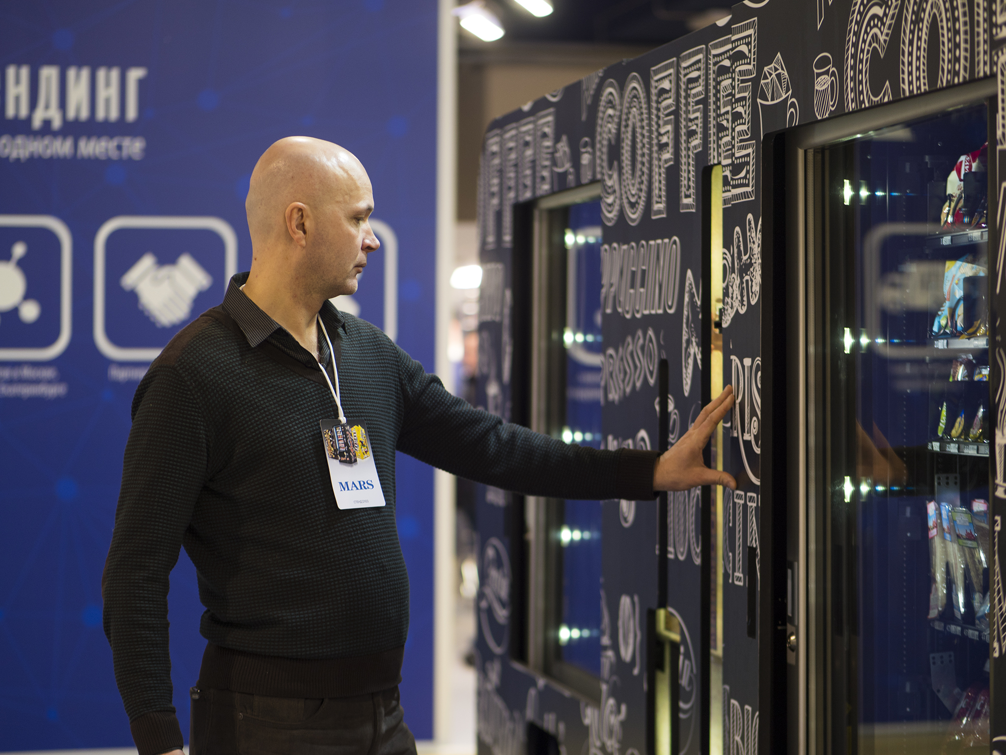 Выставка VendExpo 2017