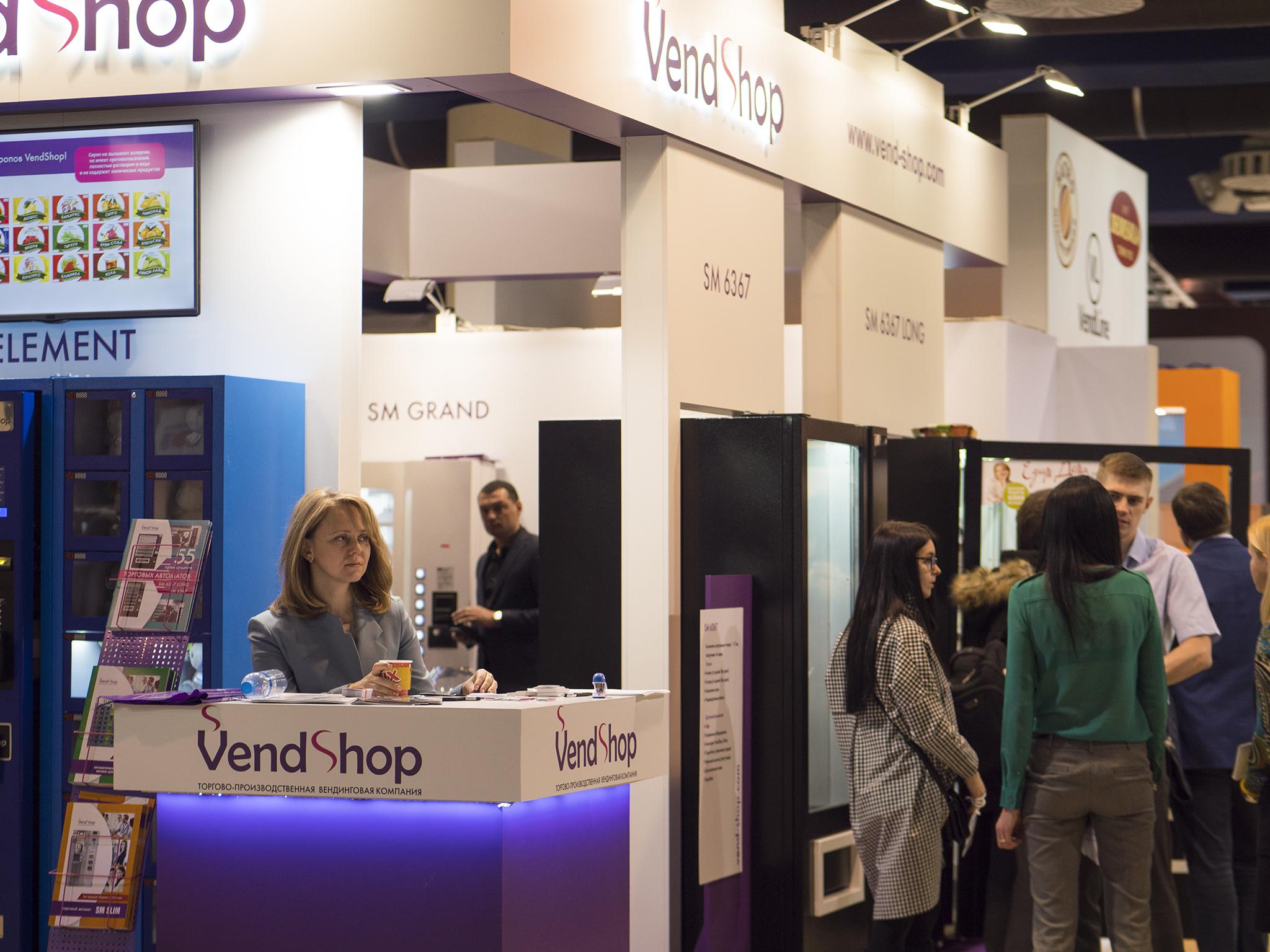 VendShop на VENDEXPO 2017