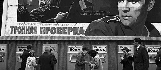 Бизнес-омбудсмены России требуют отложить закон «Онлайн-ККТ» на 2021 год