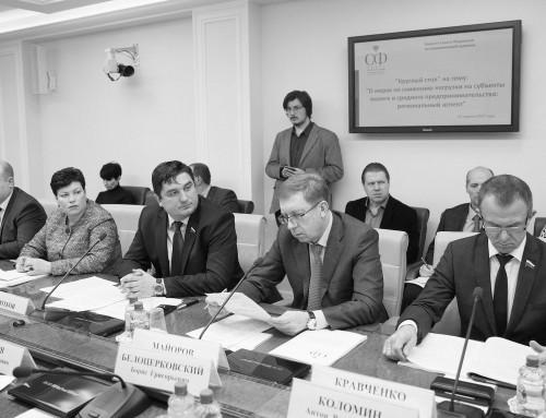 Совет Федераций РФ «Круглый стол»: ККТ в вендинге