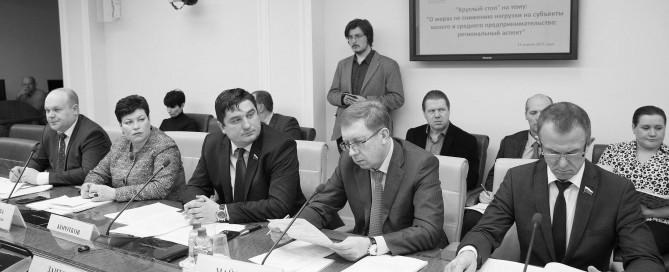 Совет Федераций РФ «Круглый стол» ККТ в вендинге