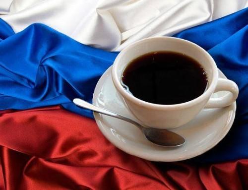 Продажи кофе в России возобновили рост