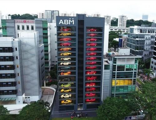 Сингапурский автомобильный вендинг