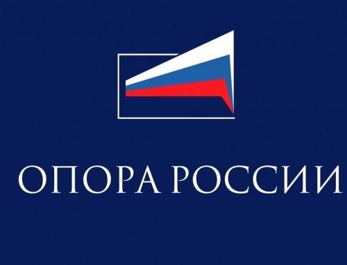 «Опора России» просит сузить круг торговых точек, обязанных применять онлайн-кассы