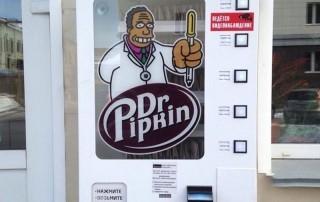 Торговый автомат Dr.Pipkin