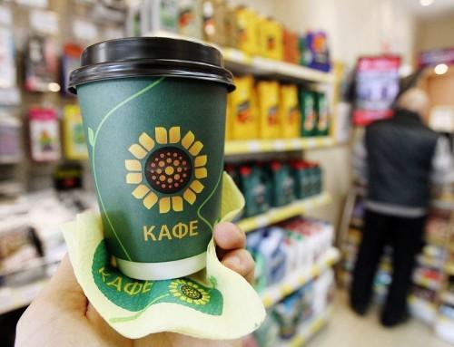 «Роснефть» за год заработала на продаже кофе 2,4 млрд руб.