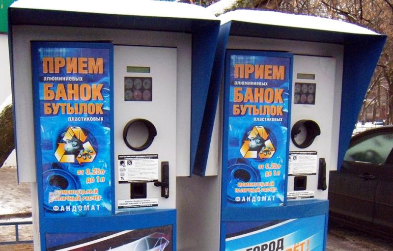 Мусорный вендинг копейка рубль бережёт
