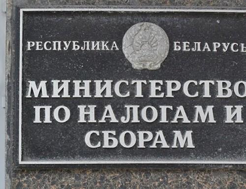 Вместе веселее. Онлайн-касса: белорусский вариант подстраивается под российский