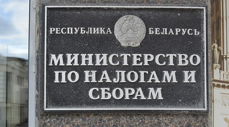 Вместе веселее. Онлайн-касса белорусский вариант подстраивается под российский