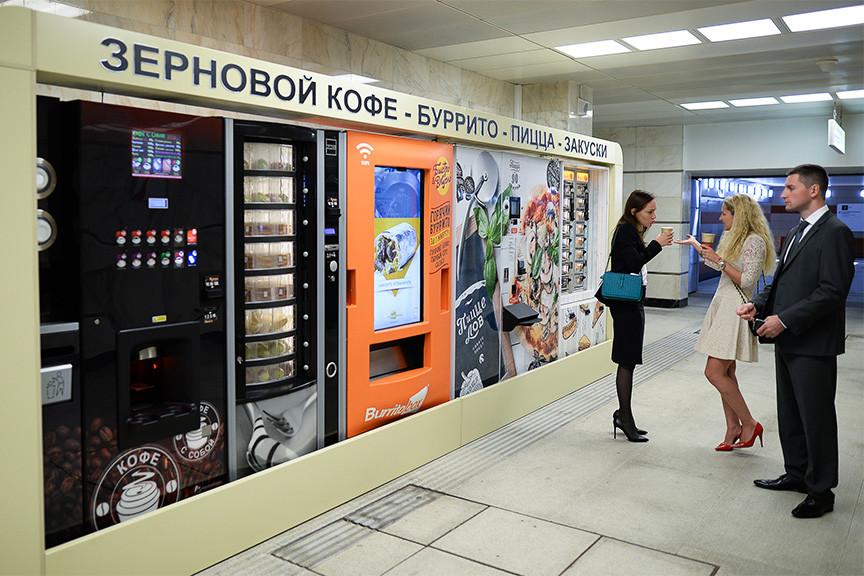 Московский метрополитен + 230 вендинговых автоматов