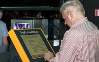 Первые криптоматы уже установлены и работают в Киеве