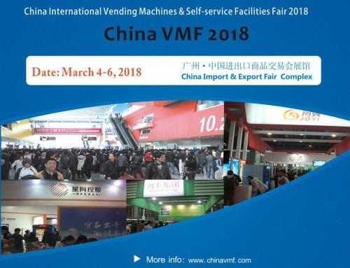 Международная выставка вендинга и оборудования самообслуживания 2018 года