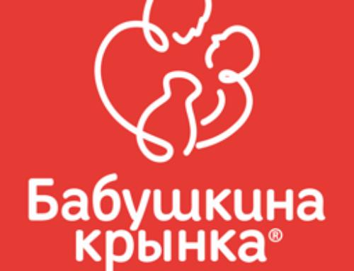 Россельхознадзор решил ограничить поставки белорусской молочки