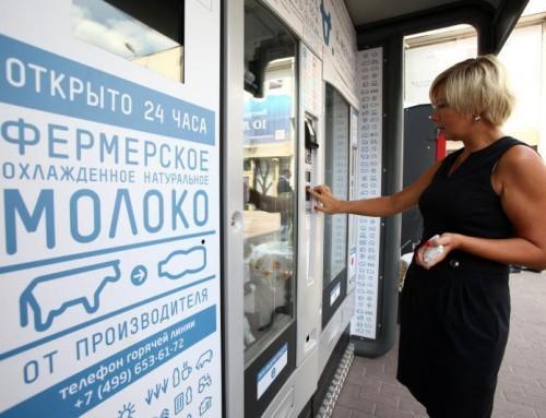 Почему на Украине нет молокоматов?