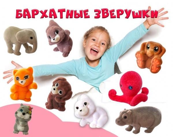 Бархатные игрушки