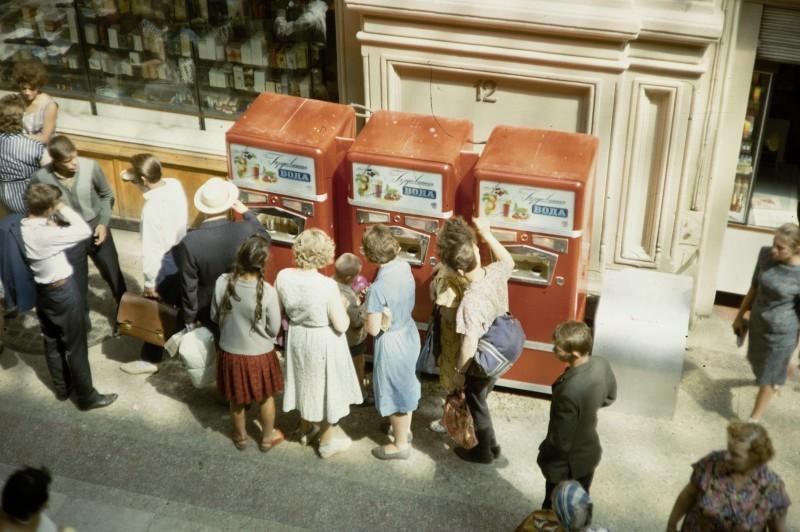 ГУМ. Автоматы с газированной водой