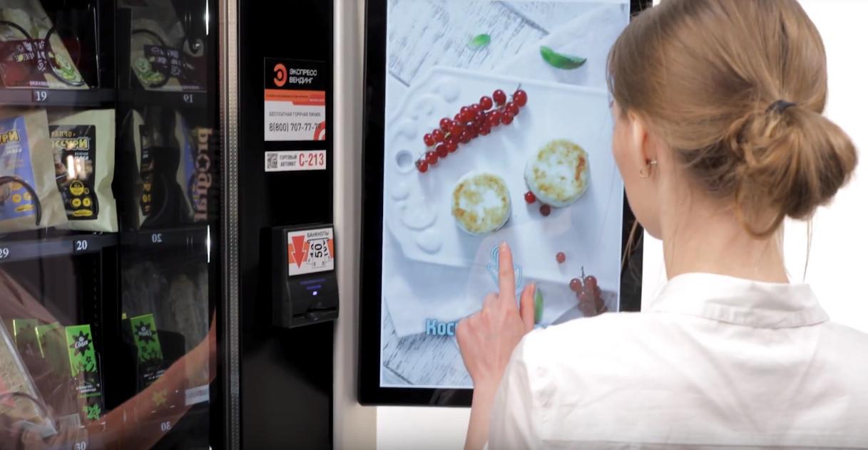 Росавтоматторг произвел первую серию уникальных торговых автоматов FAS Touch