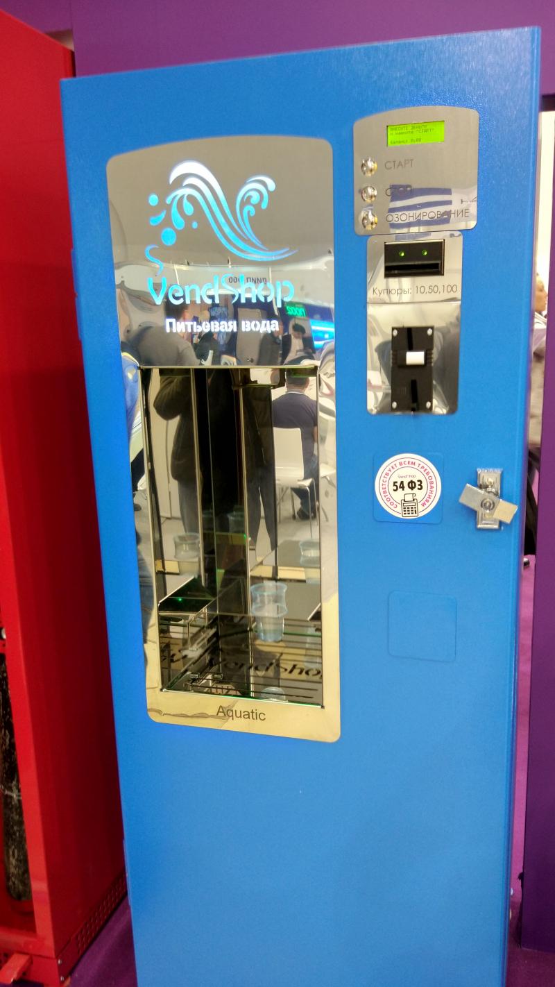 автомат для реализации воды Aquatic WA-400