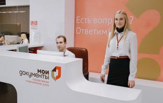 МФЦ по всей России заинтересовались вендингом