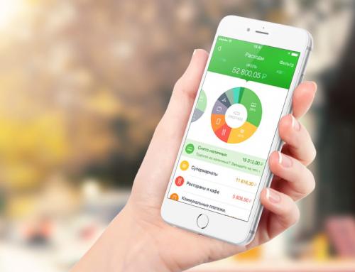 Оплатить через приложение картой: про будущее эквайринга со специалистами Сбербанка