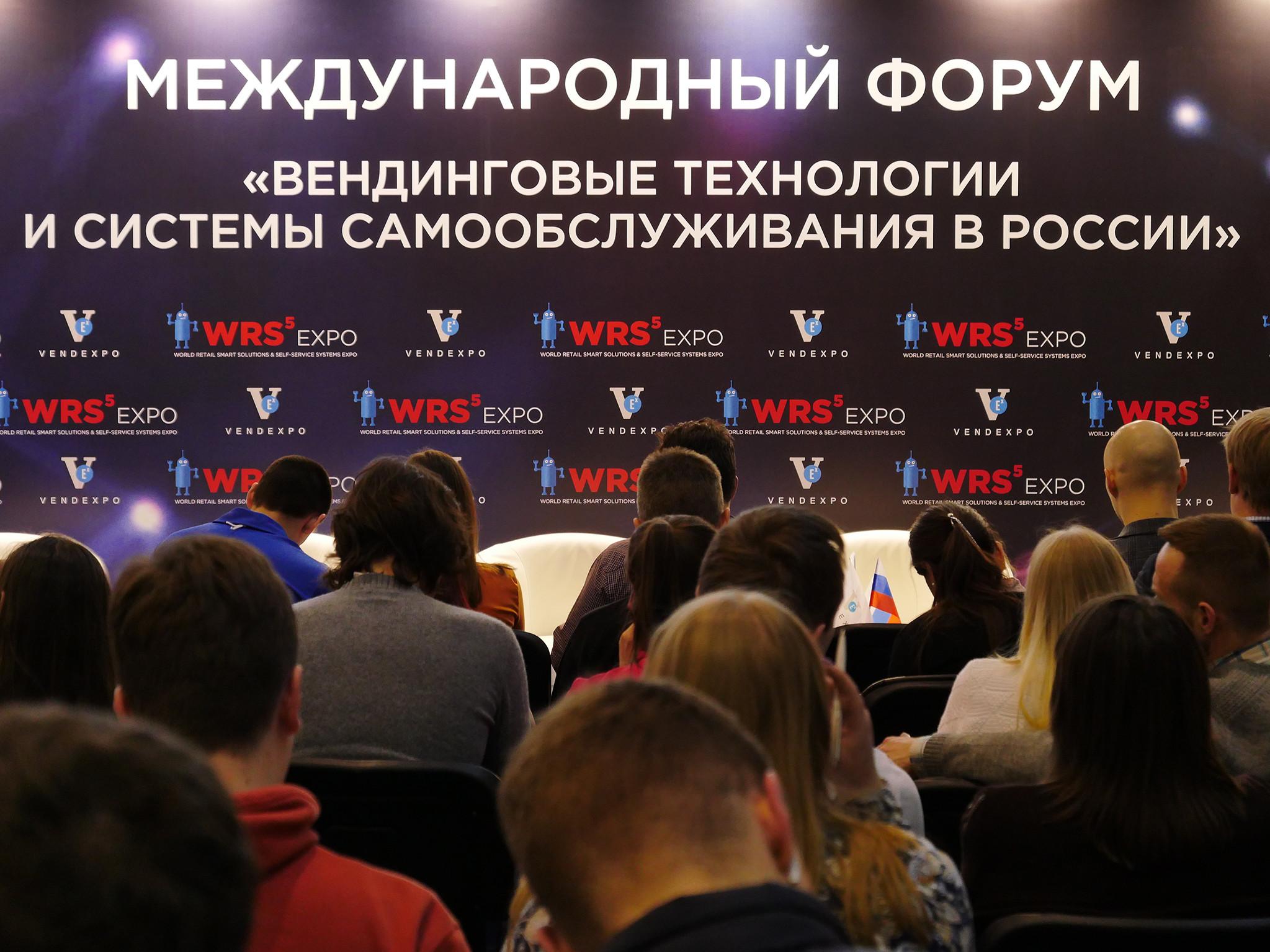 VendExpo 2018 вендинг в России скорее жив, чем мёртв!