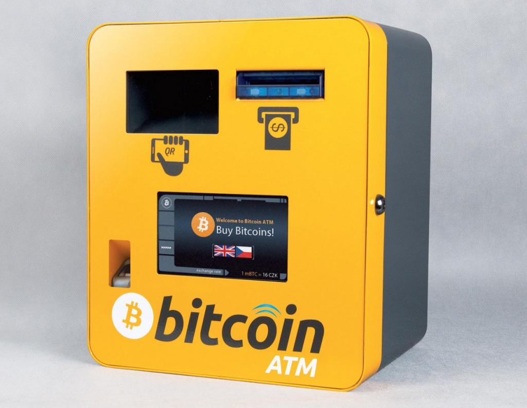 В аэропорту Амстердама появился криптовалютный вендинг