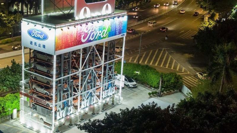 Как работает торговый автомат от Alibaba и Ford